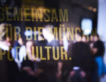 Feierwerk_Blog_Kultur_Pop_Hearing_Schriftzug_Julia_Schärdel